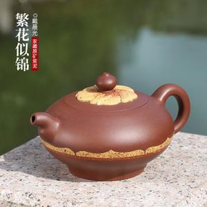 藏壶天下 chtx00697