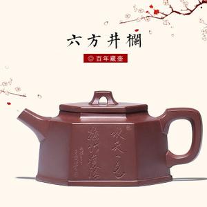 藏壶天下 chtx00701