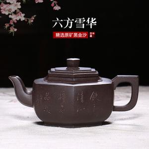 藏壶天下 chtx00702
