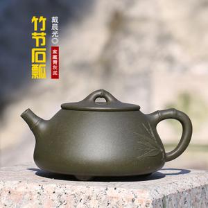 藏壶天下 chtx00707