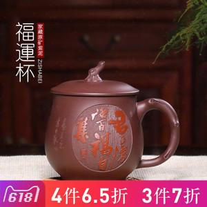 藏壶天下 chtx00714