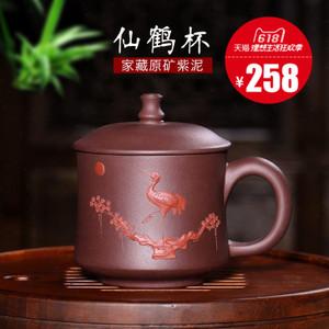 藏壶天下 chtx00716