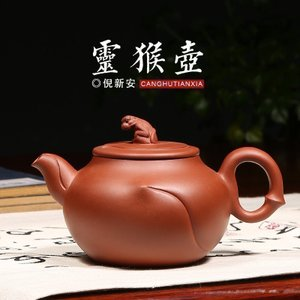 藏壶天下 chtx00717