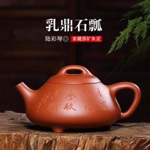 藏壶天下 chtx00726