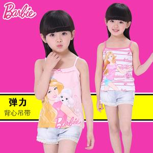 BARBIE/芭比 86284