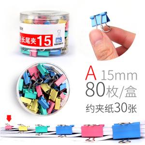M&G/晨光 ABS92743-ABS92738-A15mm