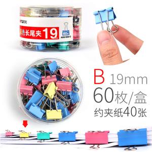 M&G/晨光 ABS92743-ABS92738-B19mm