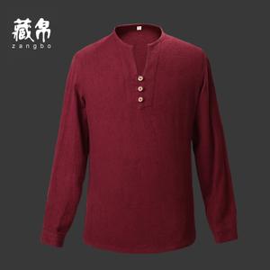 藏帛 7749