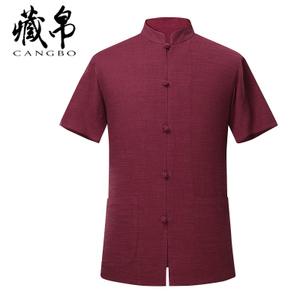 藏帛 LK1632-0