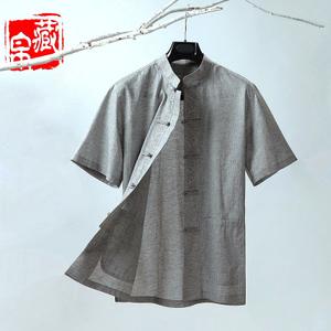 藏帛 ZB1565-805