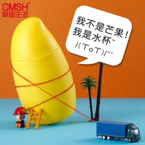 CMSH/草莓生活 0948