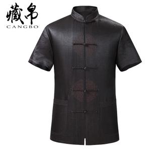 藏帛 LK1651-1