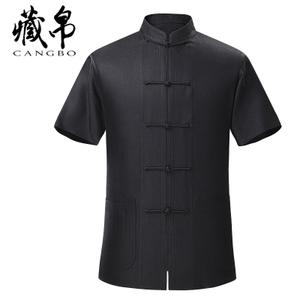 藏帛 LK1650