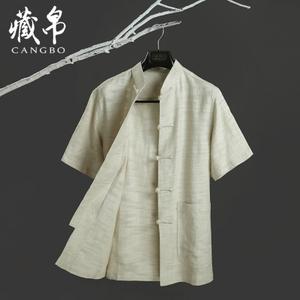 藏帛 JBCD1723-1
