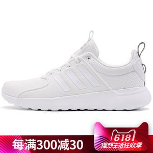 Adidas/阿迪达斯 2017Q2NE-CFS37