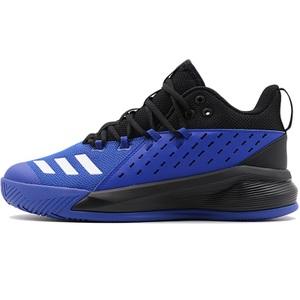 Adidas/阿迪达斯 2017Q2SP-GTP04