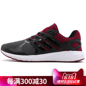 Adidas/阿迪达斯 2017Q2SP-IOT16