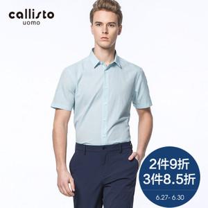 CALLISTO SLSTS165GR