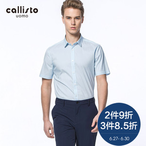 CALLISTO SLSTS155BL
