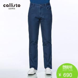 CALLISTO SLJPW003DB