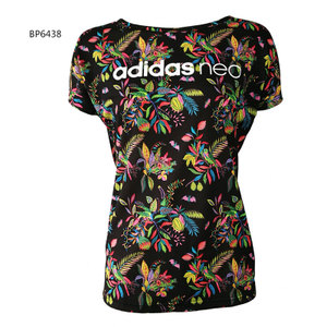 Adidas/阿迪达斯 BP6438