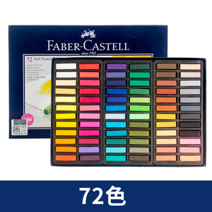 FABER-CASTELL/辉柏嘉 72128272