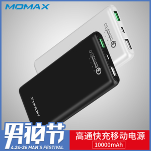Momax/摩米士 ip60