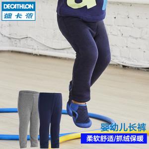 Decathlon/迪卡侬 122468