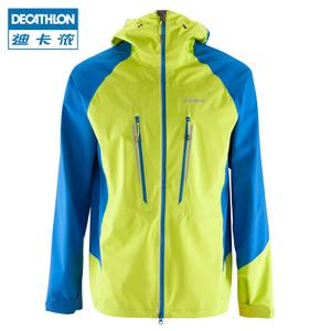 Decathlon/迪卡侬 8386965
