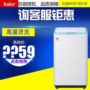 Haier/海尔 XQBM30-R01W