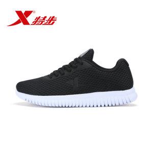 XTEP/特步 983219116399