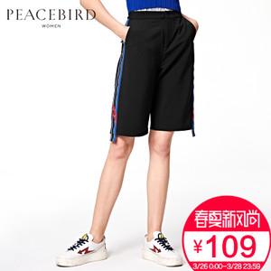 PEACEBIRD/太平鸟 A3GC62201