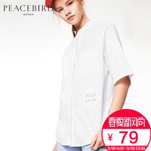 PEACEBIRD/太平鸟 A3CA62315