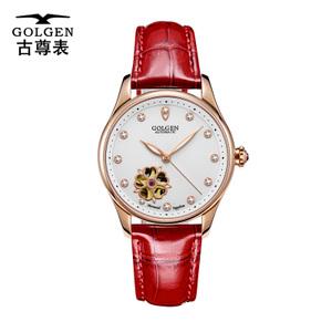 GOLGEN/古尊 GN.6140L.RSE
