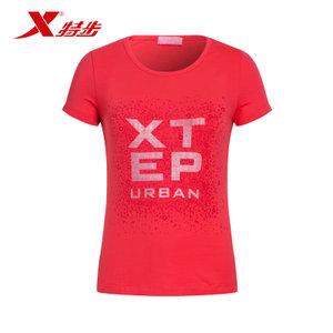 XTEP/特步 986228620075-2-0822