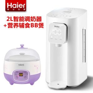 Haier/海尔 2LBB
