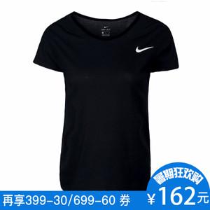 Nike/耐克 830545-010