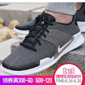 Nike/耐克 902813