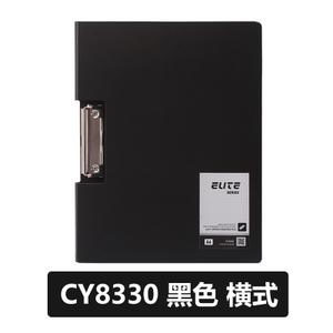 chanyi/创易 8330