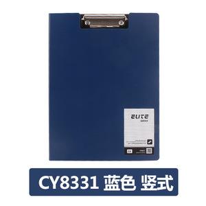 chanyi/创易 8331