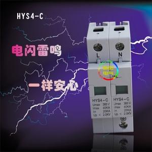 Changdian D2P