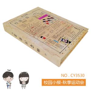 chanyi/创易 3530