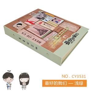 chanyi/创易 3531