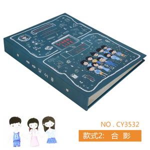 chanyi/创易 3532