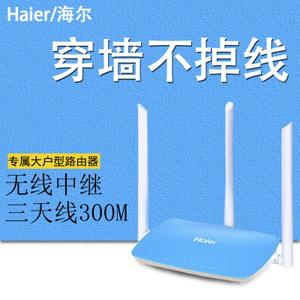 Haier/海尔 RT-330