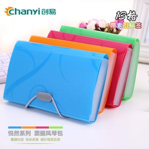 chanyi/创易 8306