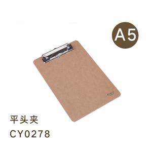 chanyi/创易 0278