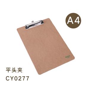 chanyi/创易 0277
