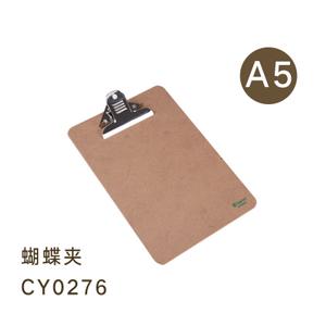 chanyi/创易 0276