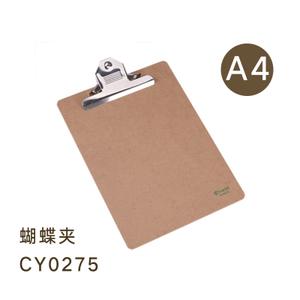 chanyi/创易 0275